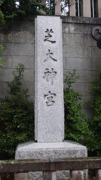 大神宮.jpg
