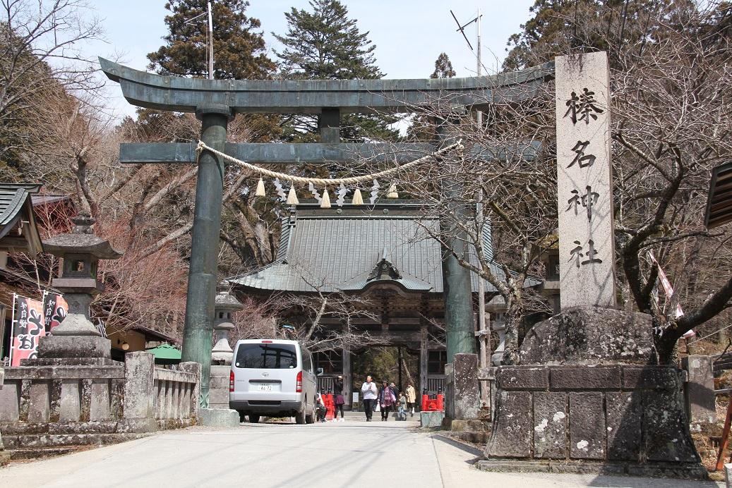 榛名神社01.jpg