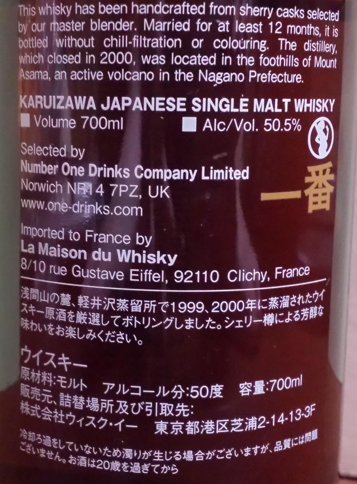 karuizawa_12_1.jpg