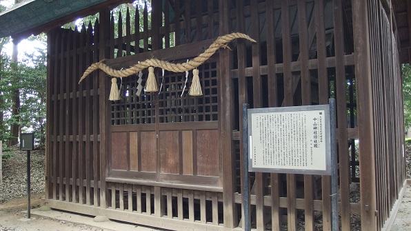 旧社殿.jpg
