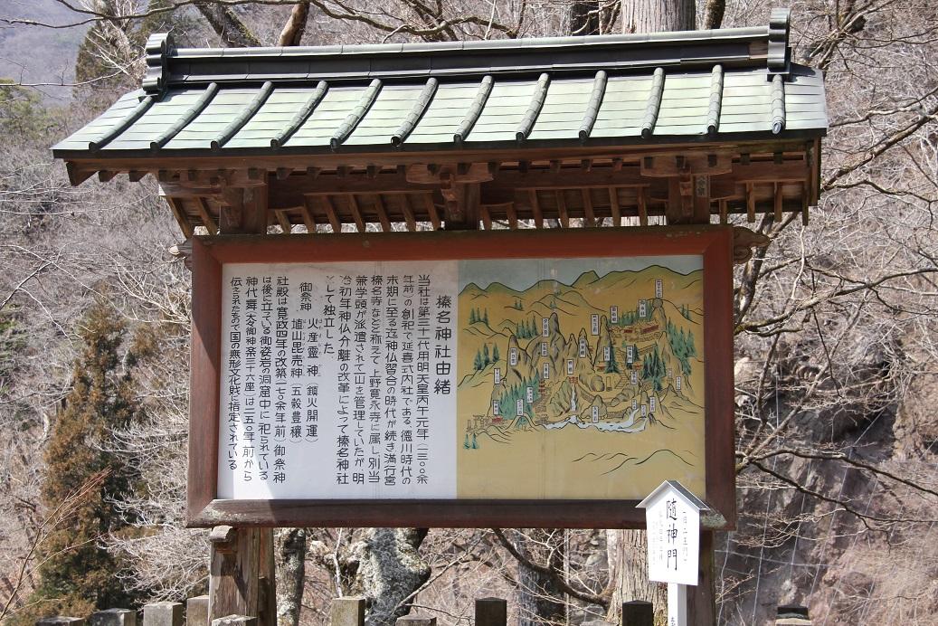 神社由緒.jpg
